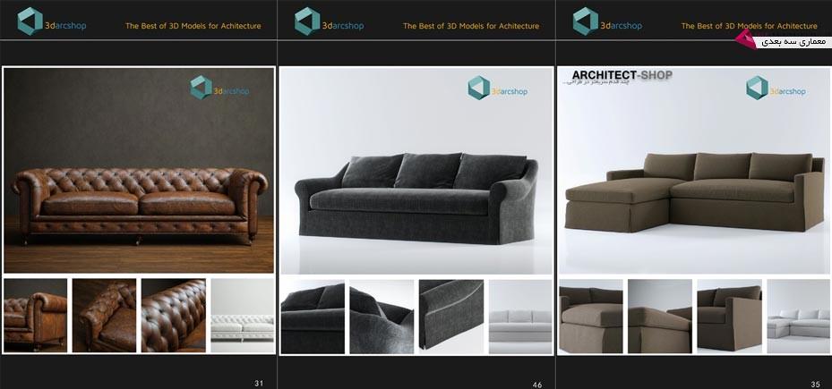 مدل سه بعدی ۳Darcshop