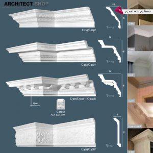 طراحی نما رومی