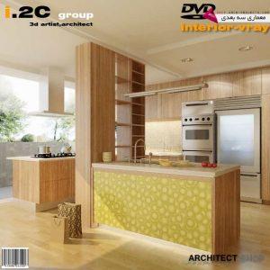 آموزش طراحی آشپزخانه