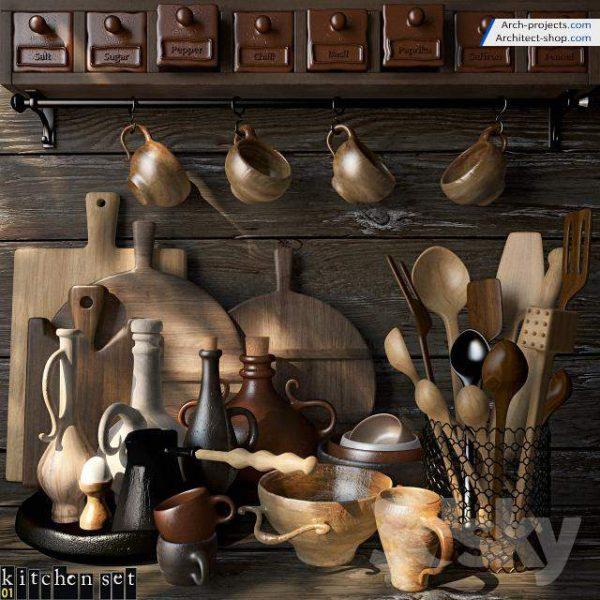 مدل سه بعدی ظروف آشپزخانه