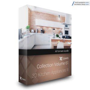 مدل سه بعدی آشپزخانه cgaxis